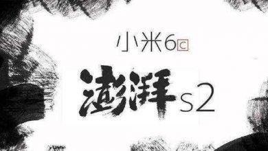 Photo of Xiaomi Mi 6C saldrá en los próximos meses con el procesador Surge S2