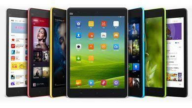 Photo of La Xiaomi Mi Pad 4 tendrá unas buenas opciones de bloqueo y desbloqueo