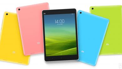 Photo of Se filtran imágenes de la nueva tablet de Xiaomi