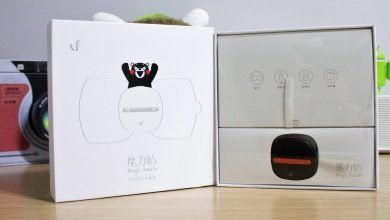 Photo of Análisis Xiaomi Home Electrical TENS Pulse