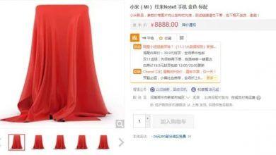 Photo of Xiaomi retrasa la salida del Redmi Note 5