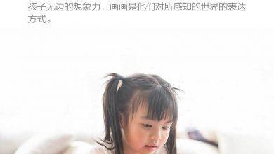 Photo of Wicue 10 la nueva tablet de Xiaomi para los amantes del dibujo