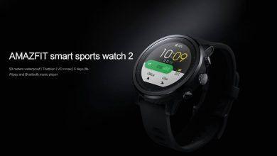 Photo of Amazfit prepara nuevos smartwatchs junto a McLaren