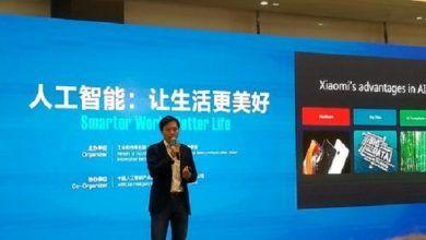 Photo of Xiaomi apuesta por el código abierto en su estratégia de la AIoT