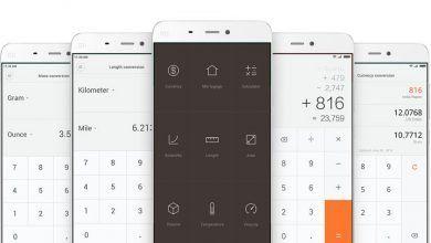 Photo of La mejor App desarrollada por Xiaomi