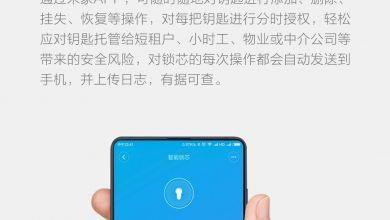 Photo of Xiaomi lanza su nuevo bombin inteligente para la puerta de tu casa