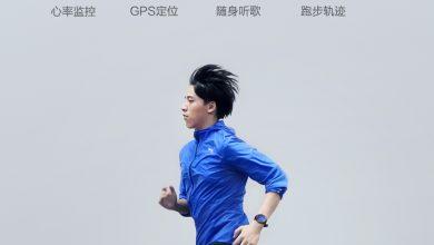 Photo of Xiaomi pone a la venta una edición más señorial de su reloj Ticwatch