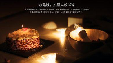 Photo of Xiaomi y Philips ponen a la venta su nueva bombilla