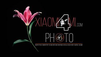 Photo of Presentamos nuevo grupo dedicado a los amantes de la fotografía móvil