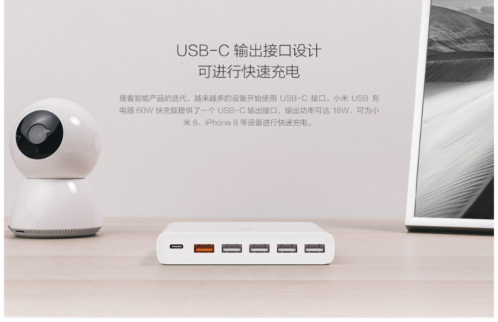 Cargadores Xiaomi smartphones