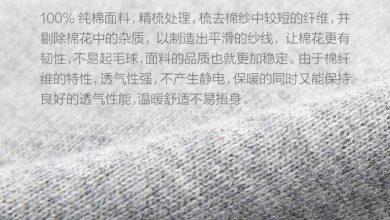 Photo of MITOWN lanza el nuevo jersey de Xiaomi