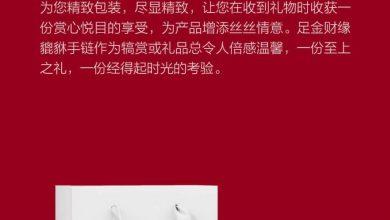 Photo of Xiaomi lanza su nueva pulsera LuckyMe