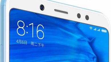 Photo of El Redmi Note 5 comienza a recibir Android Pie 9.0 en la ROM Estable Global