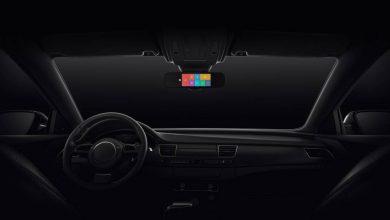 Photo of El retrovisor de Xiaomi gana el premio a la mejor interfaz creada
