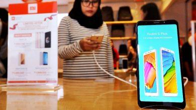 Photo of Xiaomi aumenta la producción de su fábrica en Indonesia a causa del Ramadán