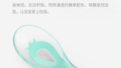 Photo of Xiaomi presenta su cuchara definitiva para bebés