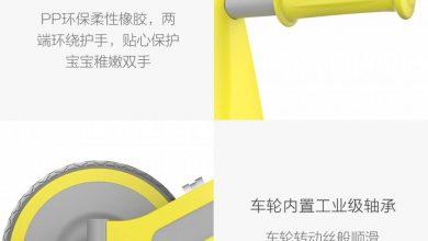 Photo of Xiaomi presenta su nuevo triciclo