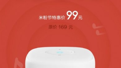 Photo of Xiaomi realiza un sorteo en China de 500 altavoces de Xiao IA edición limitada