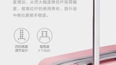 Photo of Xiaomi lanza un nuevo juego de maletas juvenil