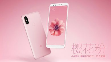 Photo of Xiaomi presenta el vídeo oficial del Mi 6X