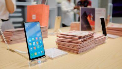 Photo of Productos nuevos que Xiaomi ha puesto a la venta: lámpara contra el coronavirus, metro digital, destornillador Mijia…