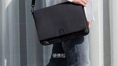 Photo of ¡Ya puedes comprar las nuevas mochilas para portátil de Xiaomi!