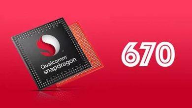 Photo of El Snapdragon 670 llegará ensamblado en 2 terminales de Xiaomi