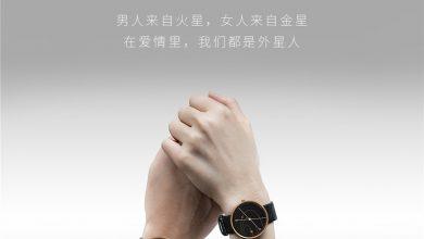 Photo of 3 relojes nuevos de la empresa Ciga Design que puedes comprar