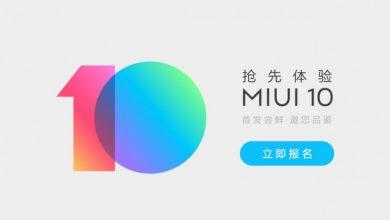Photo of Xiaomi libera la actualización v8.10.11 de MIUI 10