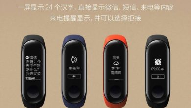 Photo of Xiaomi Mi Band 4: pantalla a color con menos autonomía