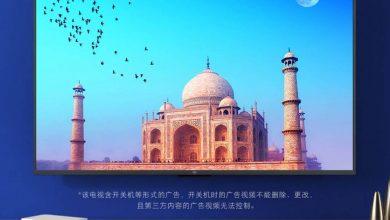 Photo of Xiaomi consigue un nuevo socio en la India