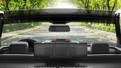 Photo of Xiaomi mejora su propuesta de purificador de aire para coche con una nueva versión