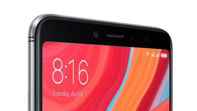 Photo of Otro smartphone con el nombre en clave Strakz y el Snapdragon 625 de dejan ver