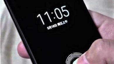 Photo of Se filtra el sensor de huellas en pantalla del Mi 8