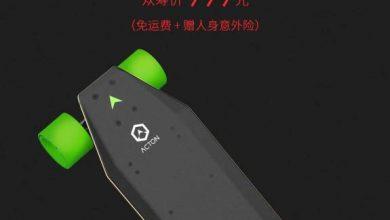 Photo of Ya puedes comprar el skate Longboard de Xiaomi y ACTON