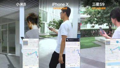 Photo of iPhone X vs S9 vs Mi 8, así de bien funciona el GPS del Mi 8