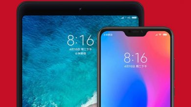 Photo of Xiaomi pone a la venta la Mi Pad 4 en China