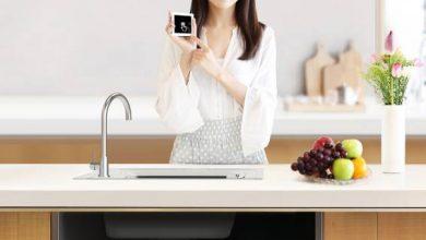 Photo of Xiaomi lanza una trituradora de desechos de alimentos