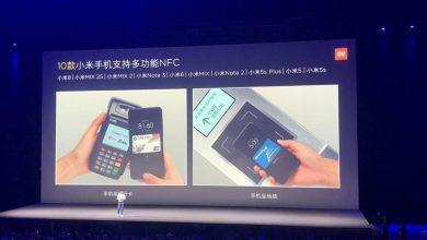 Photo of Xiaomi India lanzará Mi Pay