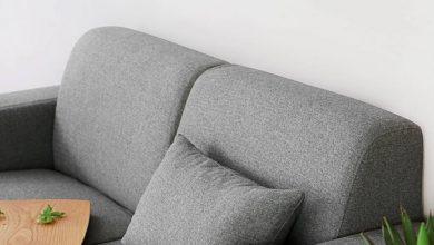 Photo of Xiaomi junto con la empresa Yang Zi presentan su nuevo sofá modular