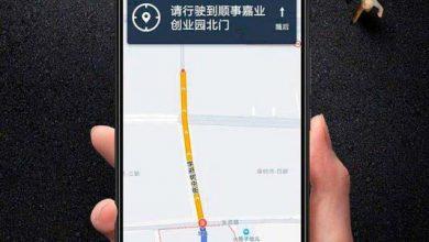 Photo of Xiaomi presume de pantalla del Mi Max 3 y lo compara directamente con el iPhone 8