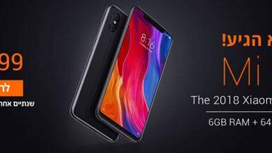 Photo of Xiaomi se expande a Israel con sus smartphones y gadgets
