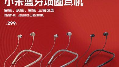 Photo of Xiaomi lanza una edición femenina de sus auriculares Mi Bluetooth Neckband
