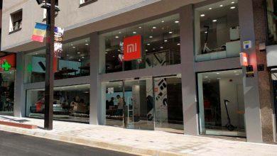 Photo of Xiaomi inaugura dos nuevas Mi Stores autorizadas en Madrid y Sevilla