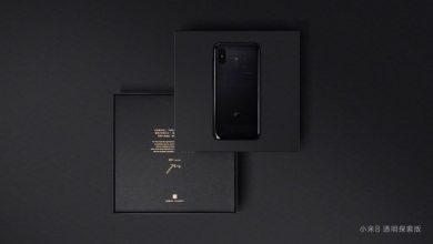 Photo of El Xiaomi Pocophone se filtra por Antutu