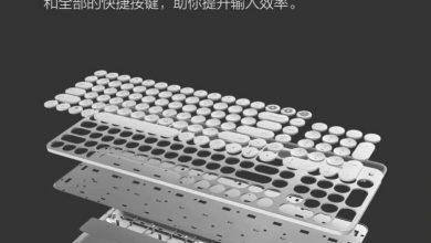 Photo of Xiaomi Miiiw un teclado para dominar todo smartphone, tablet, TV y Pc. Además ya se puede comprar