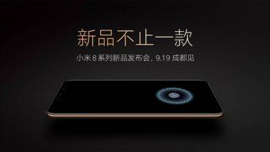 Photo of Así es el nuevo gama alta de Xiaomi que querrás comprar