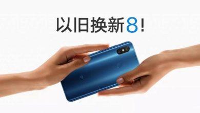 Photo of El Xiaomi Mi 8 recibirá ajustes en su cámara para ser más parecido al Mi 9