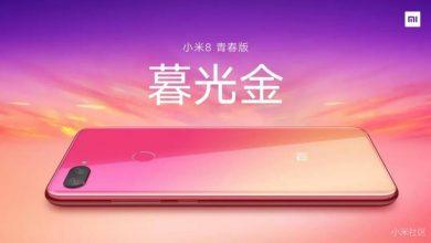 Photo of Xiaomi lanza un nuevo vídeo de su smartphone Mi 8 Youth