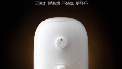 Photo of Onemoon es la nueva freidora que llega a la tienda Youpin de Xiaomi